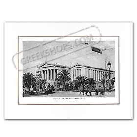 Vintage Greek City Photos Attica - City of Athens, National Library (1917)