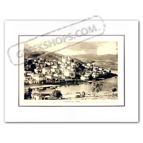 Vintage Greek City Photos - Fokida, Galaxidi (1955)