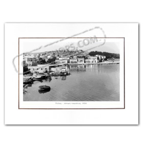 Vintage Greek City Photos Peloponnese - Messinia, Pylos, Port view (1950)