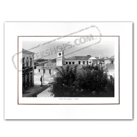 Vintage Greek City Photos Peloponnese - Messinia, Gargalianoi, Central Square (1950)