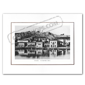 Vintage Greek City Photos Peloponnese - Messinia, Pylos - Navarino, City view (1927)
