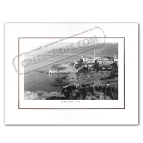 Vintage Greek City Photos Peloponnese - Messinia, Kardamili, City View (1960)