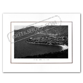 Vintage Greek City Photos Peloponnese - Arcadia, Tiros Kinourias, city view (1970)