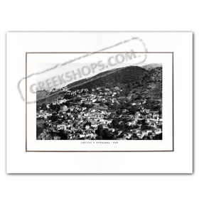 Vintage Greek City Photos Peloponnese - Arcadia, Lagkadia, city view (1960)