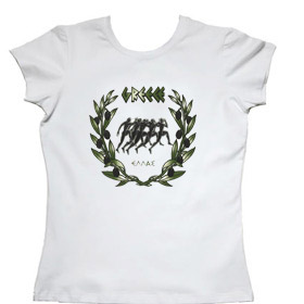 Olive Branches and Marathon Runners Womens Tshirt Style 10016b