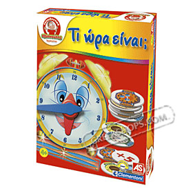 Eksipnoulis (Genius):  Learning the Time in Greek, Ages 5+