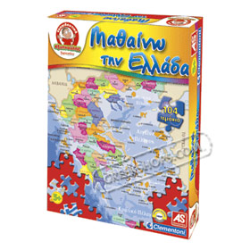 Eksipnoulis (Genius): Learning Greek Geography Puzzle, Ages 5+
