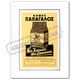 Vintage Greek Advertising Posters - Coffee Papagalos (1950)