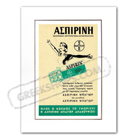 Vintage Greek Advertising Posters - Aspirin Bayer