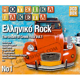 Mousika Paketa Tis FM: Elliniko Rock Vol.1 (3CD)