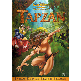 Disney :: Tarzan - Special 2 Disc DVD (PAL / Zone 2)