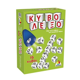 Kyvolekso, Greek Word Game, By Desyllas Toys, In Greek