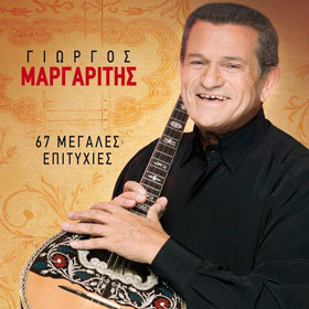 67 Megales Epitihies, Giorgos Margaritis 3CDs