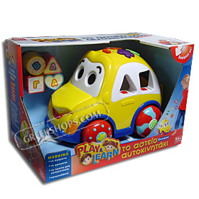 Childrens Greek Talking Puzzle Car with Pull String