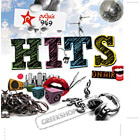 Hits On Air , Various Artists