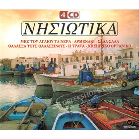 Nisiotika - Greek Island Folk Songs Compilation 4CD