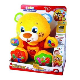 Greek Educational Toys :: Pipis Interactive Teddy Bear, 6mo+