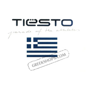 Parade of The Athletes by Tiesto CD