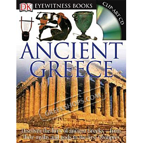 Ancient Greece (DK Eyewitness Books)