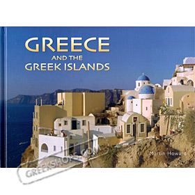 Greece and the Greek Islands Panorama