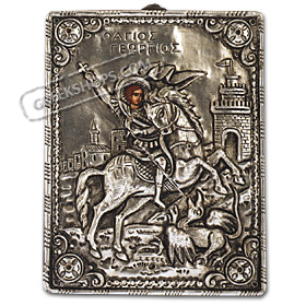 AG95 Orthodox Saint Silver Icon - Agios Georgios 14x18cm
