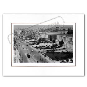 Vintage Greek City Photos Attica - City of Athens, Panepistimiou Street (1950)