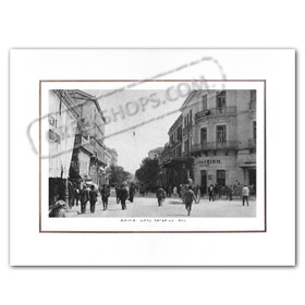 Vintage Greek City Photos Attica - City of Athens, Patision Street (1920)