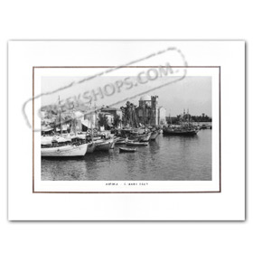 Vintage Greek City Photos Attica - Saronic Gulf Islands, Aigina Port (1963)