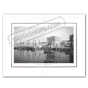 Vintage Greek City Photos Attica - Saronic Gulf Islands, Spetses Ntapia (1950)