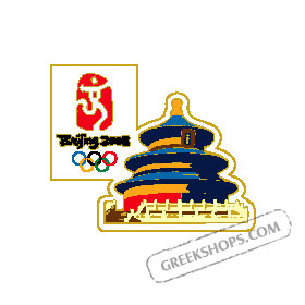Beijing 2008 Temple of Heaven Pin B Lim. Edition