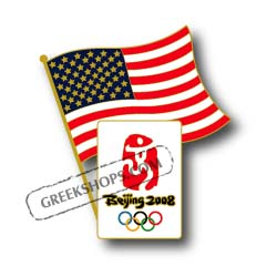 Beijing 2008 US Flag Pin