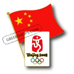 Beijing 2008 China Flag Pin