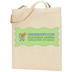 Canvas Tote Bag with Greekshops Logo