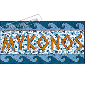 Ancient Greece Mosaic Tile Mykonos Tshirt Style D192