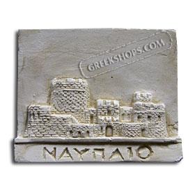 Ancient Greek Nafplion Magnet