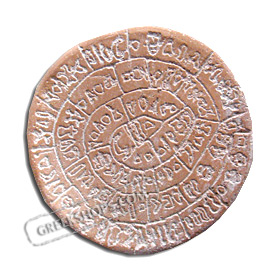 Ancient Greek Phaistos Disc Magnet