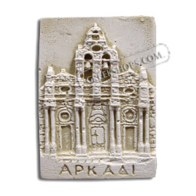 Ancient Greek Arkadi Monastary Magnet