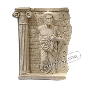 Ancient Greek Hippocrates Magnet