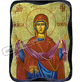 Orthodox Saint - Any Saint - CUSTOM - 10x13cm Handcarved