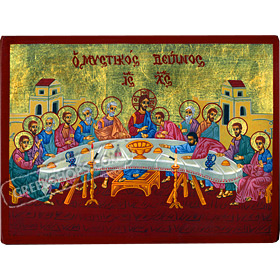 Biblical Composition - The Last Supper ( Mystikos Deipnos ) - 25x19cm