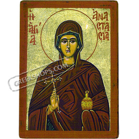 Orthodox Saint - Any Saint - CUSTOM - 19x25cm