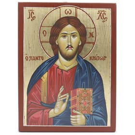 Orthodox Saints - Jesus Christ Pantocrator - 19x25cm