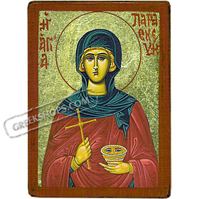 Orthodox Saint - Any Saint - CUSTOM - 8x11cm