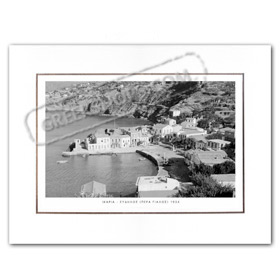 Vintage Greek City Photos Eastern Aegean Islands - Ikaria, Evdilos / Pera Gialos (1934)