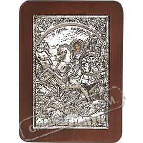 G0221 Orthodox Saint Silver Icon - Agios Dimitrios ( Saint Dimitrios the Great ) 13x19cm