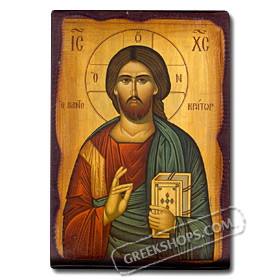 Jesus Christ, Paper Reproduction Pantocrator Icon 14 x 20 cm
