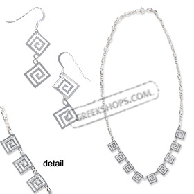 Sterling Silver Necklace & Earring Set - Handcrafted Greek Key Motif Links