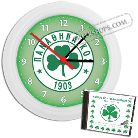 Panathinaikos PAO Anthem CD and Wall Clock set