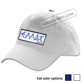 Adjustable Baseball Cap - Hellas (Greece)