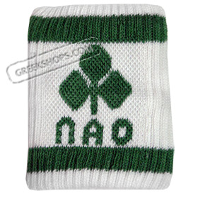 P.A.O. ( Panathinaikos ) Greek Sports Team Wristband